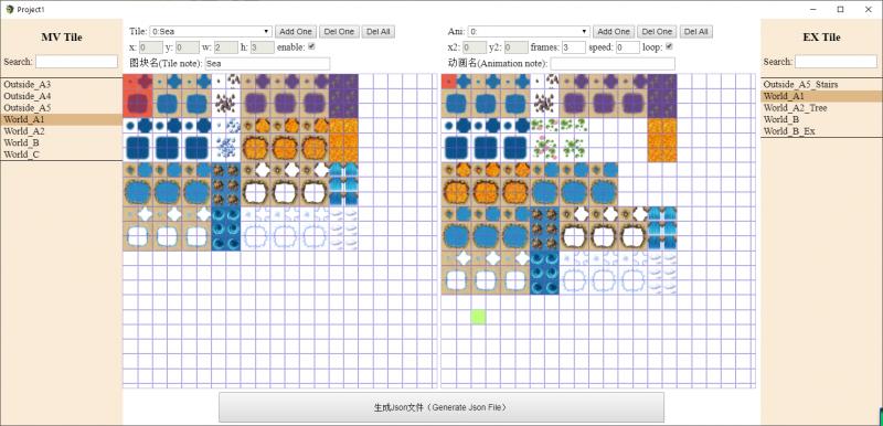 RMMV 图块动态化配置工具.png