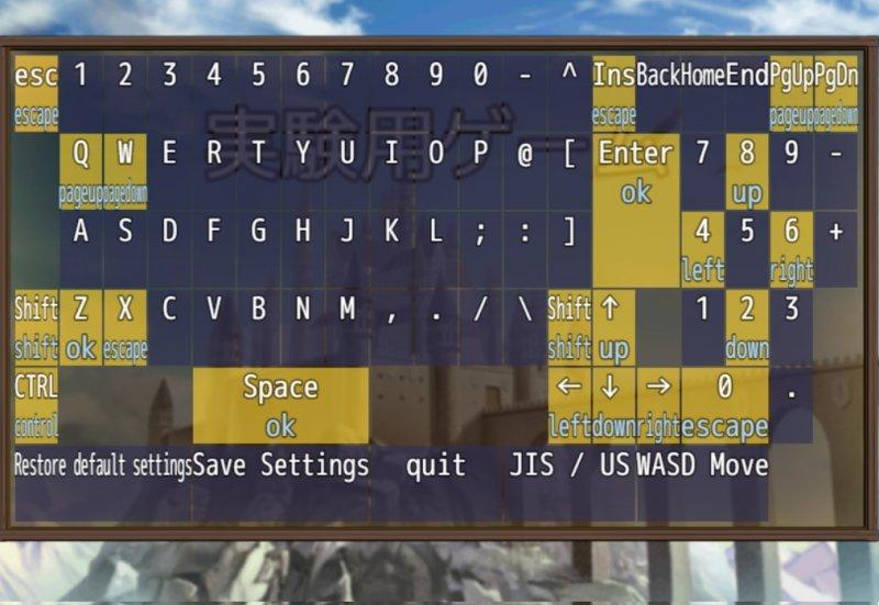 keybordConfig.jpg
