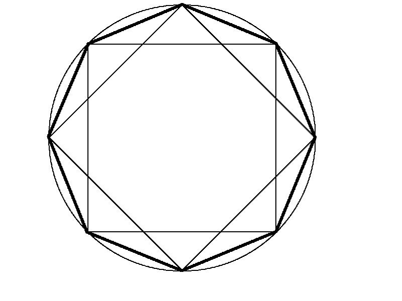 1200px-Oktagon.svg.png