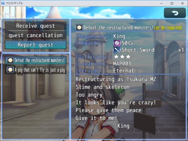 QuestSystem1.png