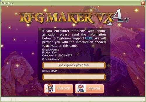 kiyasu_tutorial_08.jpg