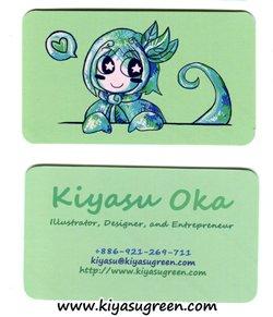 kiyasu-oka_illust-83.jpg
