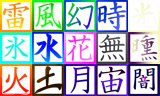 Elemental Icon.png