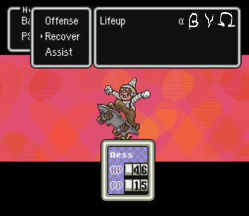 Earthbound Skills.PNG