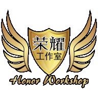 HonorWorkshop
